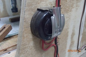 safety cover lock out switch