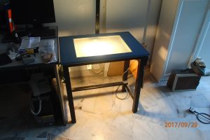Light switched on without table bottom