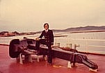Cadet Engineer on my first ship